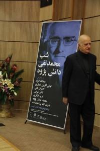 دکتر محمد دانش پژوه ـ عکس از ژاله ستار