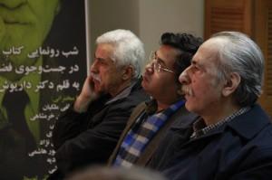 بهاءالدین خرمشاهی در کنار دکتر عبدالسمیع ـ عکس ازژاله ستار
