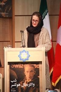 کریستینا فیشر ـ دبیر دوم سفارت سوئیس ـ عکس از مجتبی سالک
