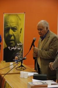 رضا قیصریه ـ عکس از ژاله ستار