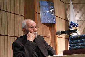 دکتر محمد علی موحد ـ عکس از مجتبی سالک