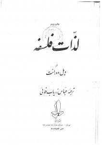 zaryab-10