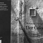 روی جلد ترجمه آلمانی « کلنل»