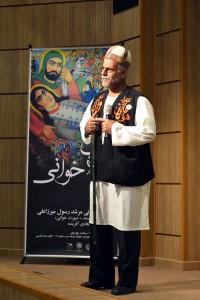 مرشد میرزاعلی ـ عکس از متین خاکپور