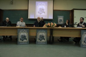 نشست نقد و بررسی « پنج اقلیم حضور » عکس از ژاله ستار