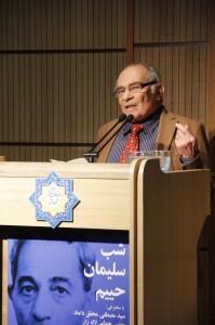 دکتر محمدرضا باطنی ـ عکس از ژاله ستار