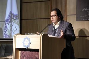 علی نظیف پور
