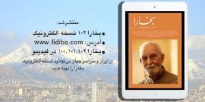 Bukhara102web (2)