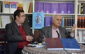 علی دهباشی به همراه دکتر ناصرالدین پروین