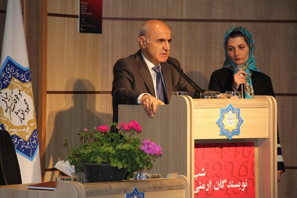آرداشس تومانیان ( سفیر ارمنستان در ایران) و  آلینا مانوکیان