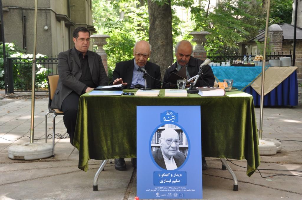 محمدرضا شفیعی کدکنی، سلیم نیساری و علی دهباشی
