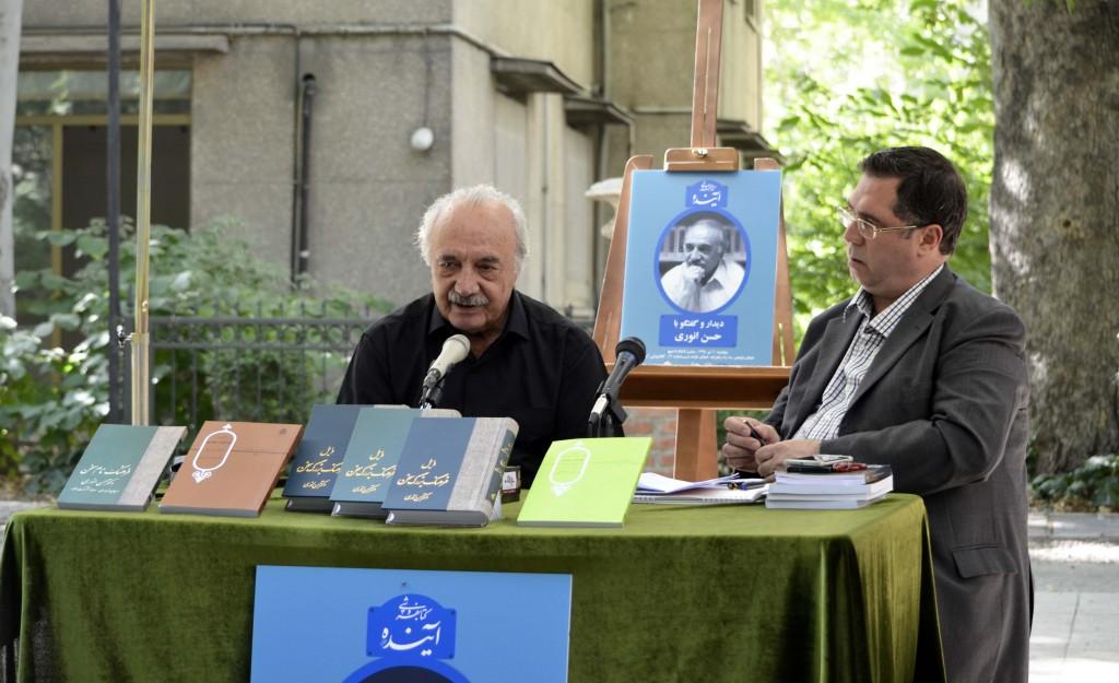 علی دهباشی و دکتر حسن انوری ـ عکس از متین خاکپور