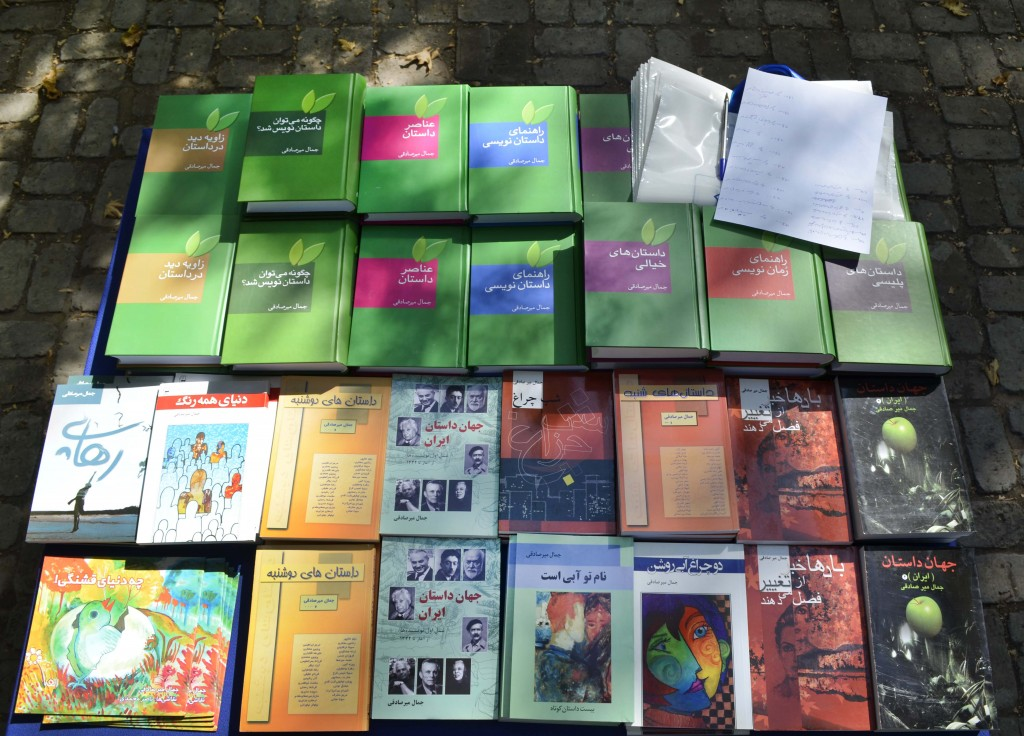 کتابهای جمال میرصادقی ـ عکس از متین خاکپور