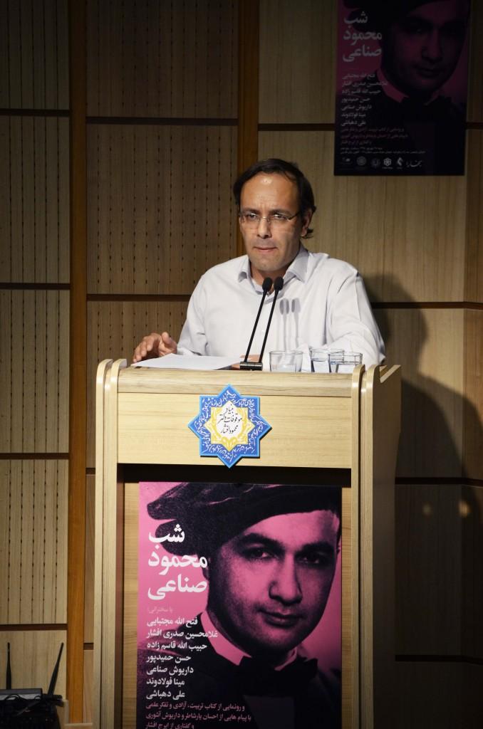 دکتر حسن حمیدپور