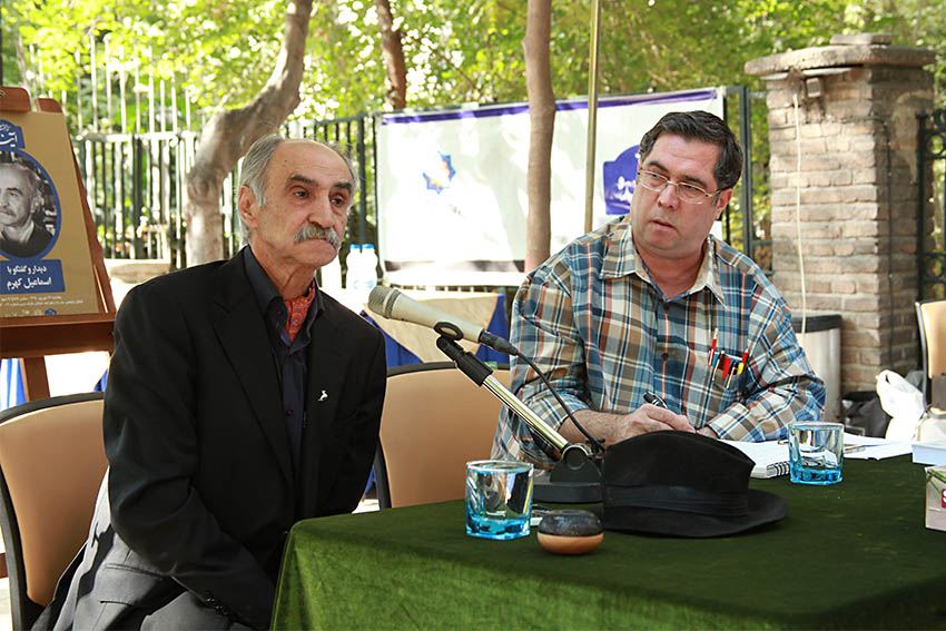 علی دهباشی و دکتر اسماعیل کهرم - عکس از مجتبی سالک