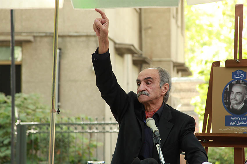 دکتر اسماعیل کهرم ـ عکس از مجتبی سالک