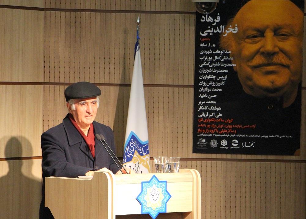 دکتر محمد موقتیان : آشنایی با فرهاد فخرالدینی