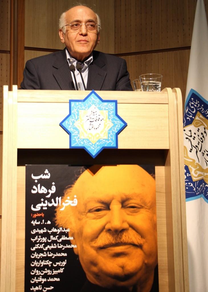 محمد سریر از ارکستر ملی ایران و رهبری فخرالدینی خکایت می کند