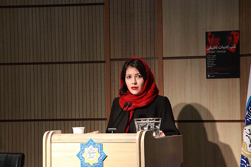 سعیده مرادی ـ عکس از مجتبی سالک