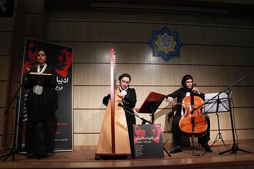 گروه موسیقی ـ عکس از مجتبی سالک