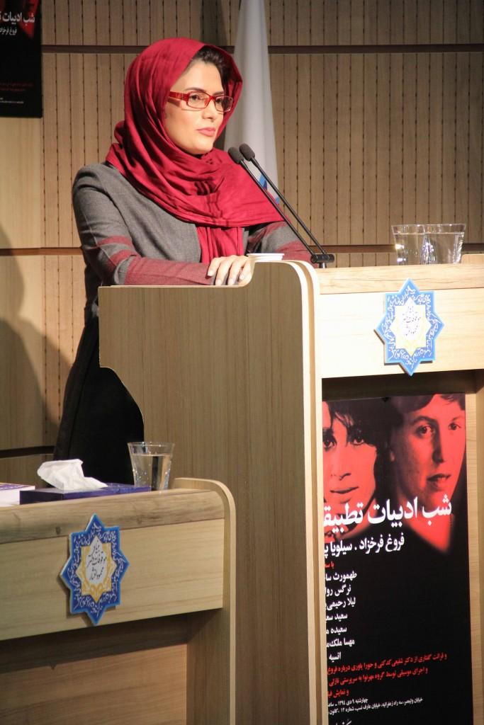 مهسا ملک مرزبان ـ عکس از ژاله ستار