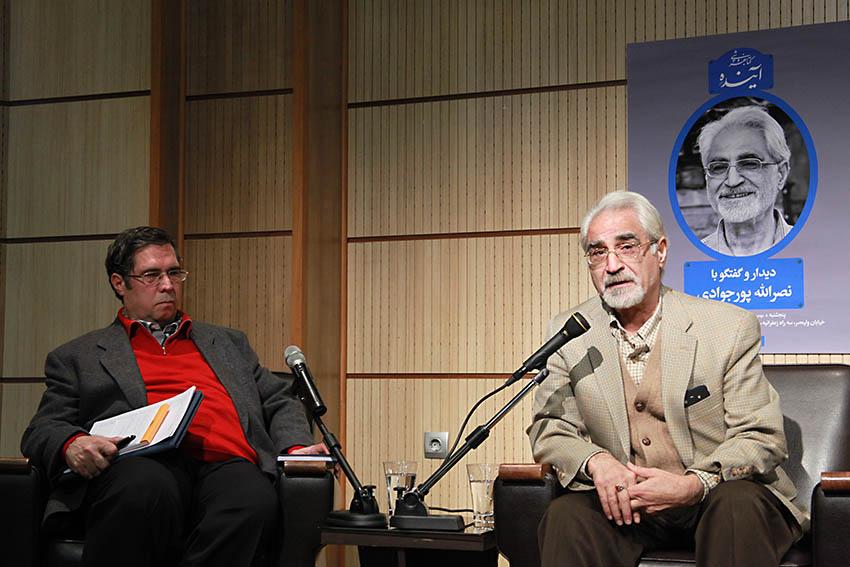 دکتر نصرالله پورجوادی و علی دهباشی در دیدار و گفتگوی کتابفروشی آینده