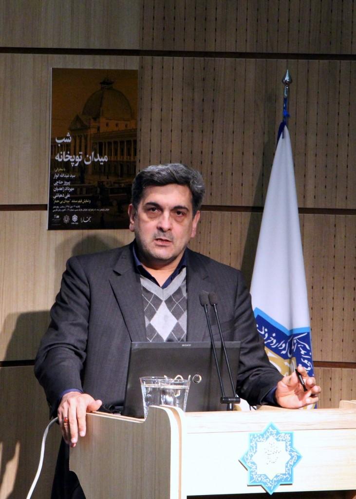 دکتر پیروز جناچی از تحولات معماری در میدان توپخانه میگوید