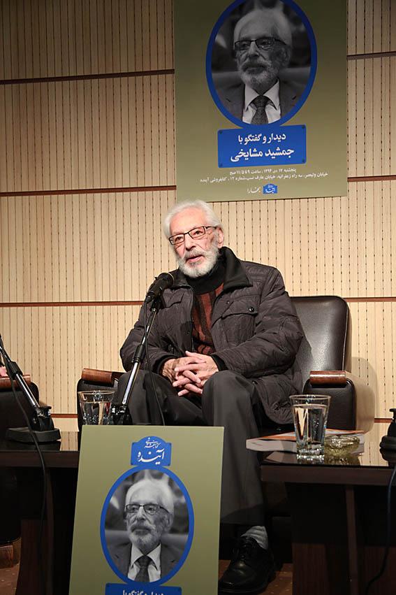 جمشید مشایخی به پرسشهای حاضران پاسخ میدهد ـ عکس از مجتبی سالک