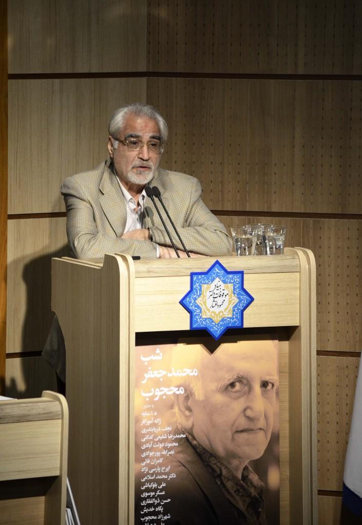 دکتر نصرالله پورجوادی از تالیفات دکتر محجوب می گوید - عکس از متین خاکپور