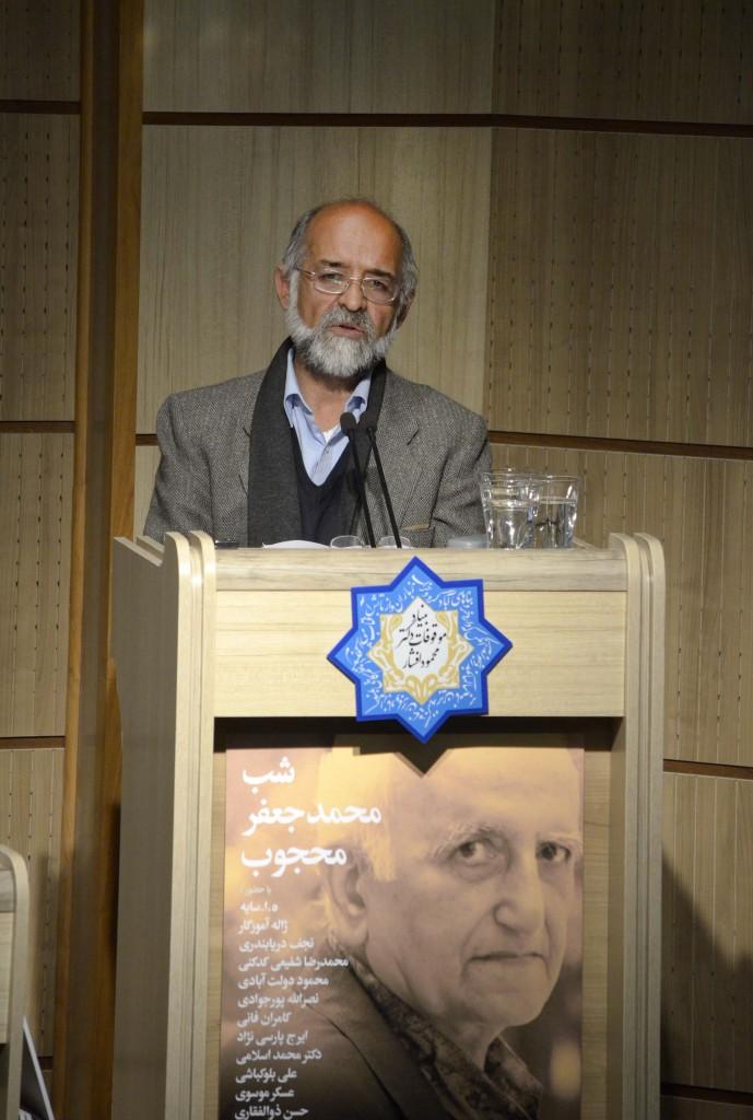 دکتر عسکر موسوی کابلی از خاطرات با محمد جعفر محجوب حکایت می کند - عکس از متین خاکپور