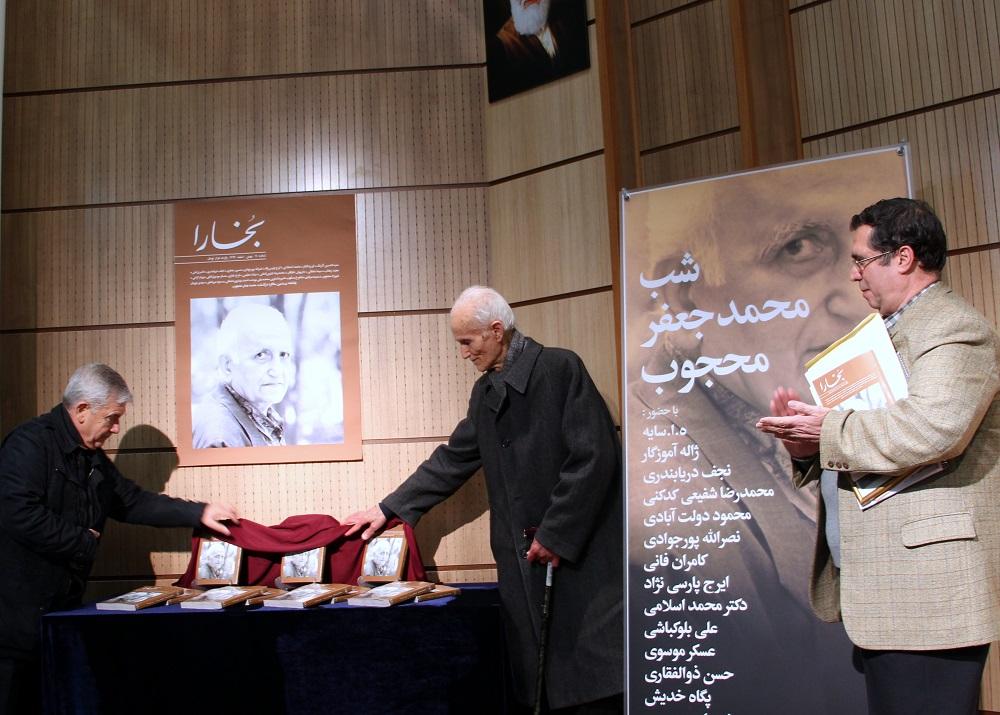 رونمایی از بخارای یادنامه محمدجعفر محجوب به همراه دکتر محمد اسلامی و حسن محجوب - عکس از مریم اسلوبی