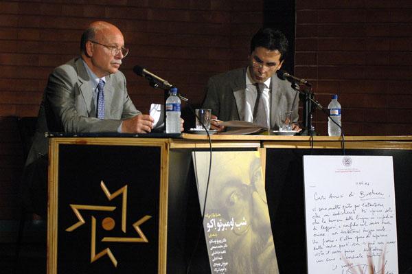 دکتر روبرتو توسکانو و رامین بیت جم ـ عکس از محسن سجادی