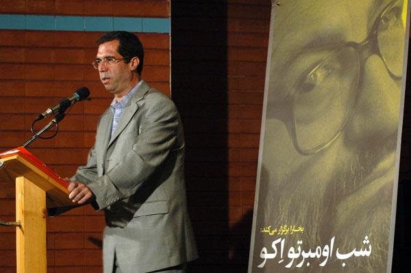 علی دهباشی از انتشار ویژه نامه اومبرتو اکو سخن می گوید ـ عکس از محسن سجادی