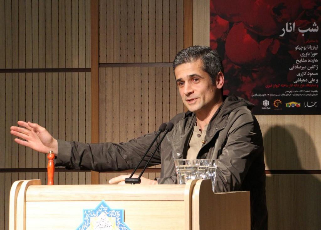 کیوان فهری ، سازنده سرامیک های انار