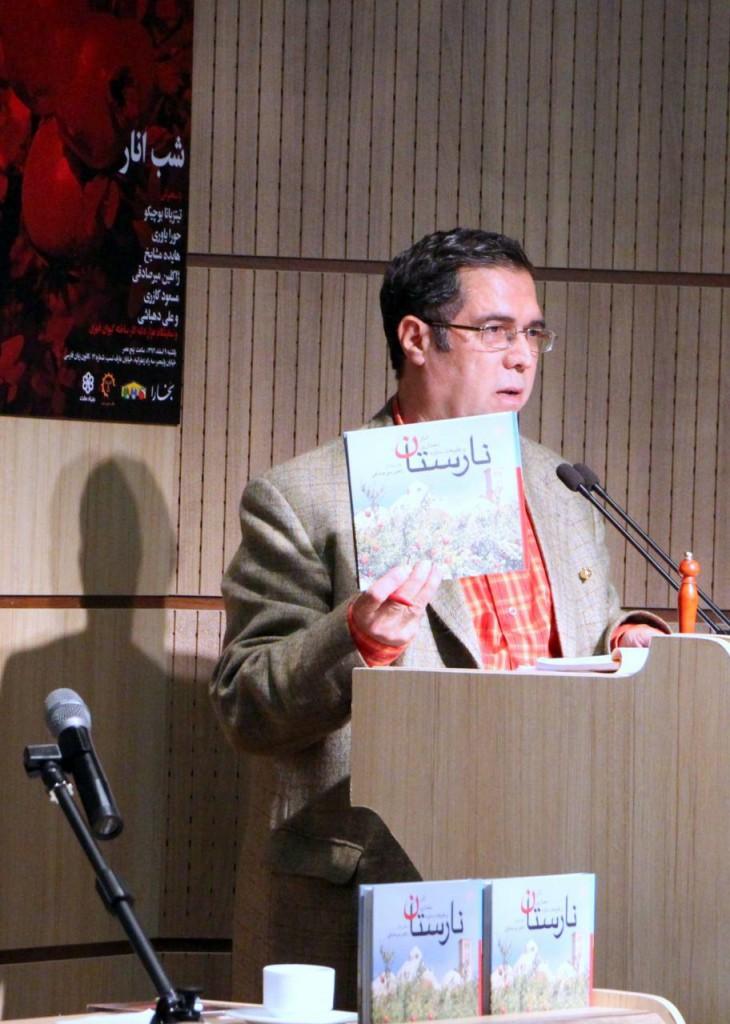 علی دهباشی کتاب نارستان را معرفی می کند
