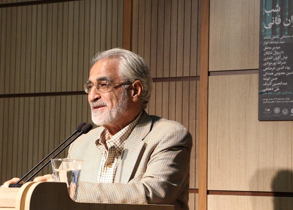 دکتر نصرالله پورجوادی - عکس از مریم اسلوبی