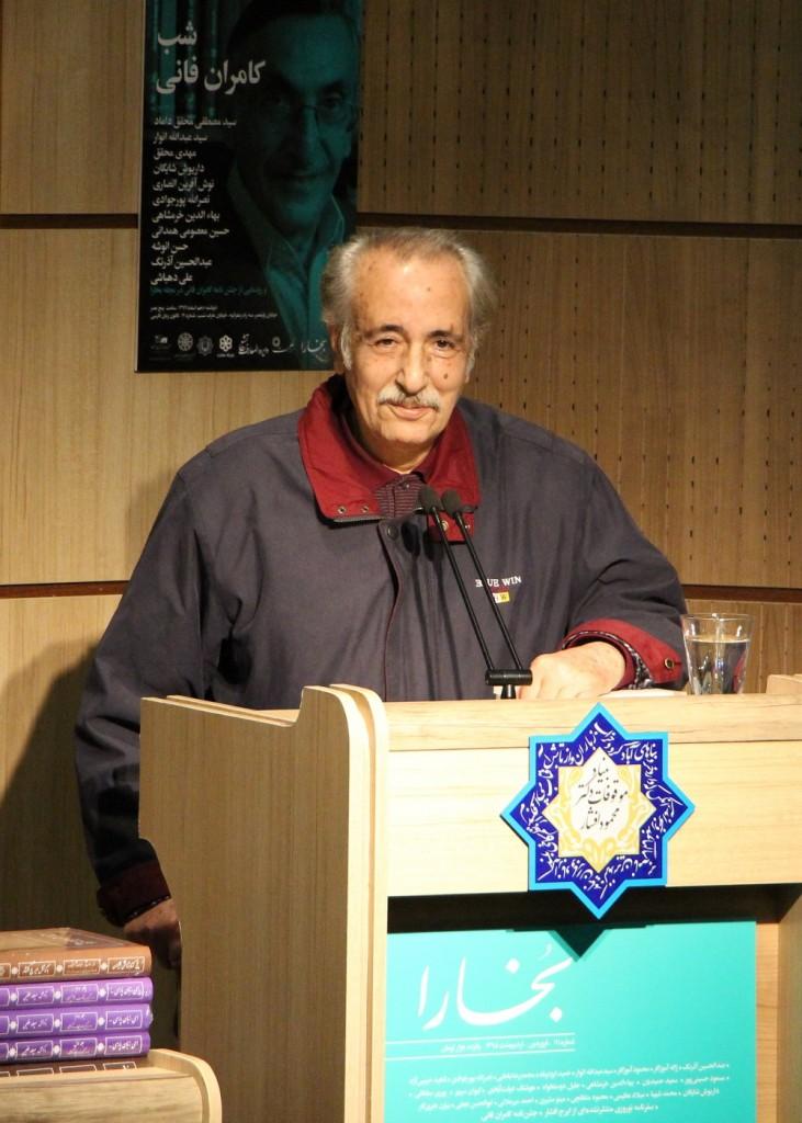 بهاءالدین خرمشاهی - عکس از مریم اسلوبی