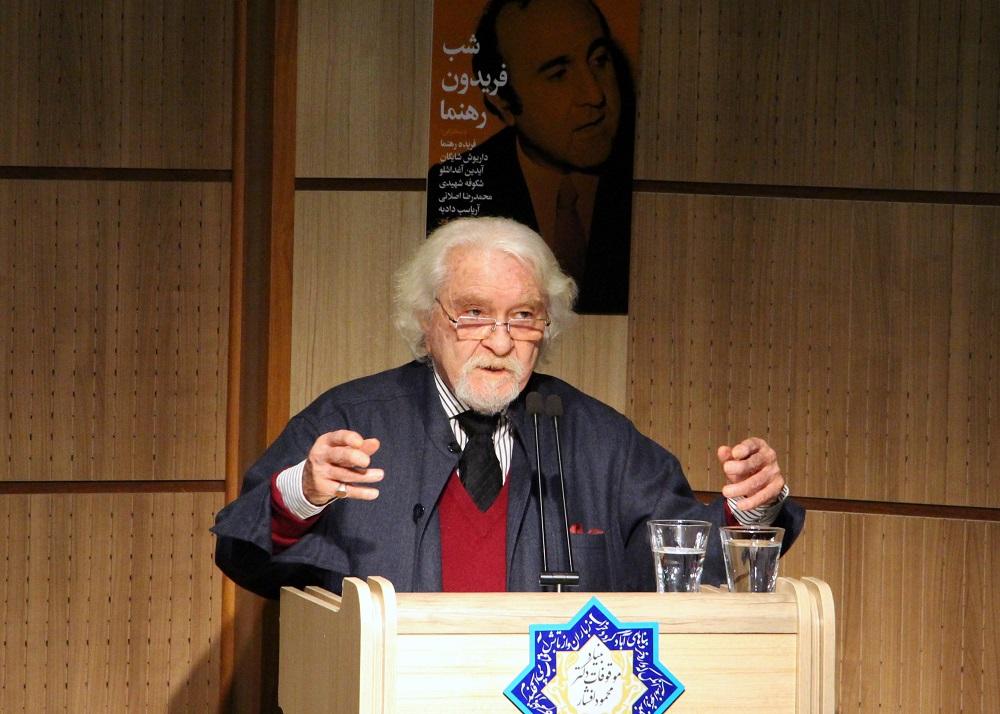 دکتر داریوش شایگان از خاطرات خود با فریدون رهنما گفت