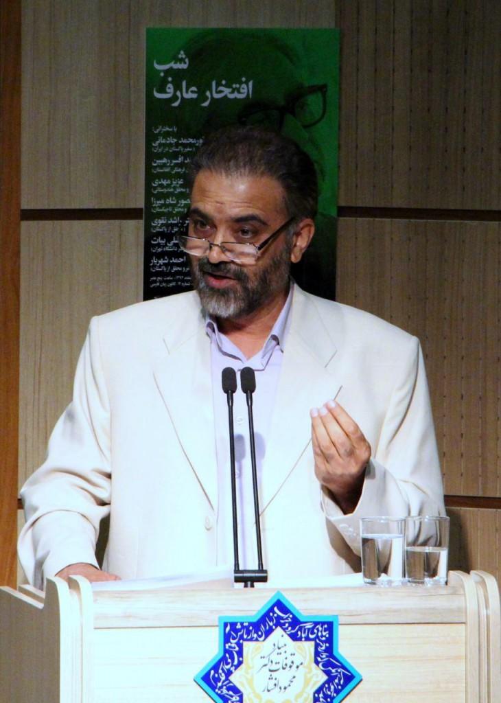 دکتر راشد نقوی