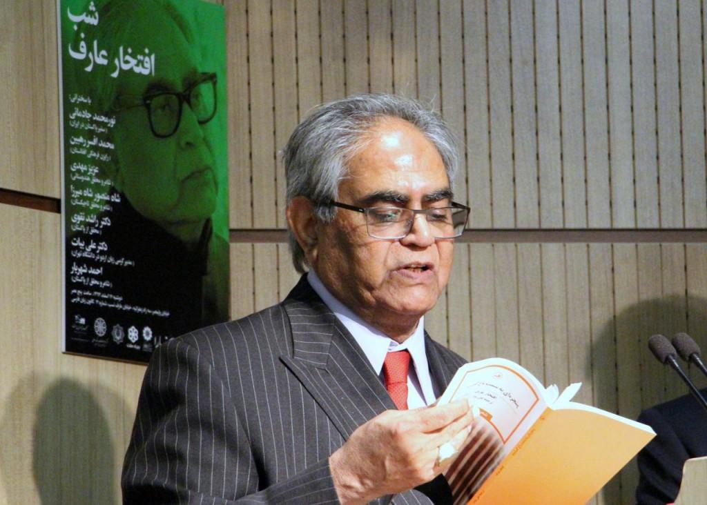 دکتر افتخار حسین عارف