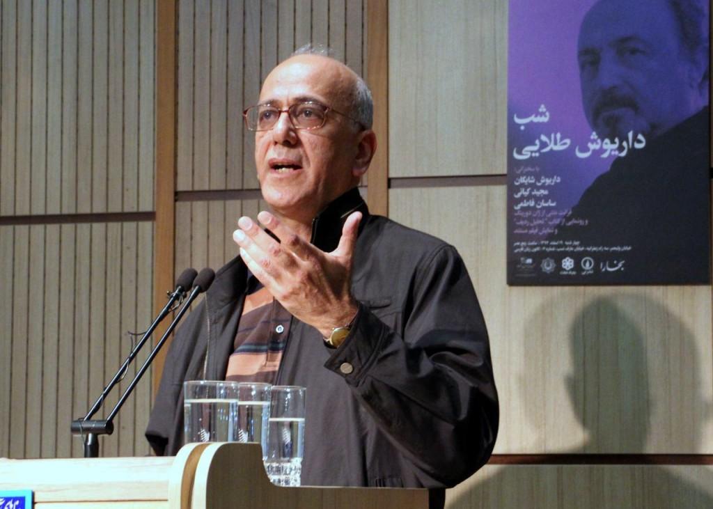 دکتر ساسان فاطمی از تحلیل و تئوری مویسیقی در ایران سخن گفت