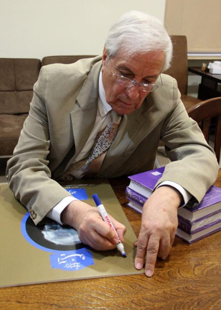 دکتر ایرج پارسی نژاد