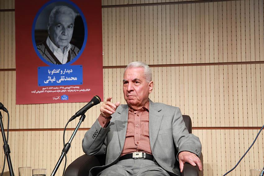 دکتر محمدتقی غیاثی