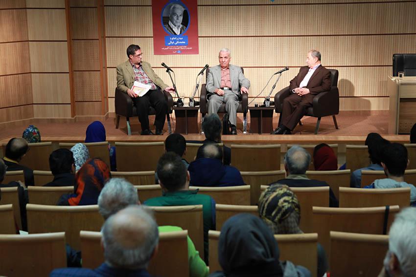 دکتر فصل الله قدسی و علی دهباشی در گفتگو با دکتر محمدتقی غیاثی