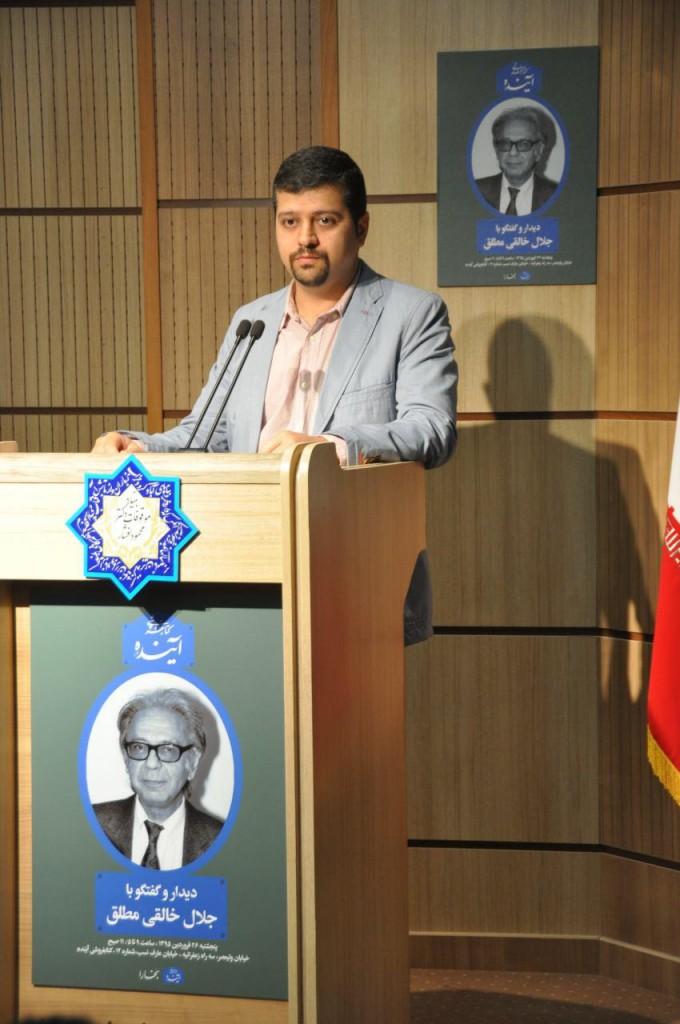دکتر محمدافشین وفایی