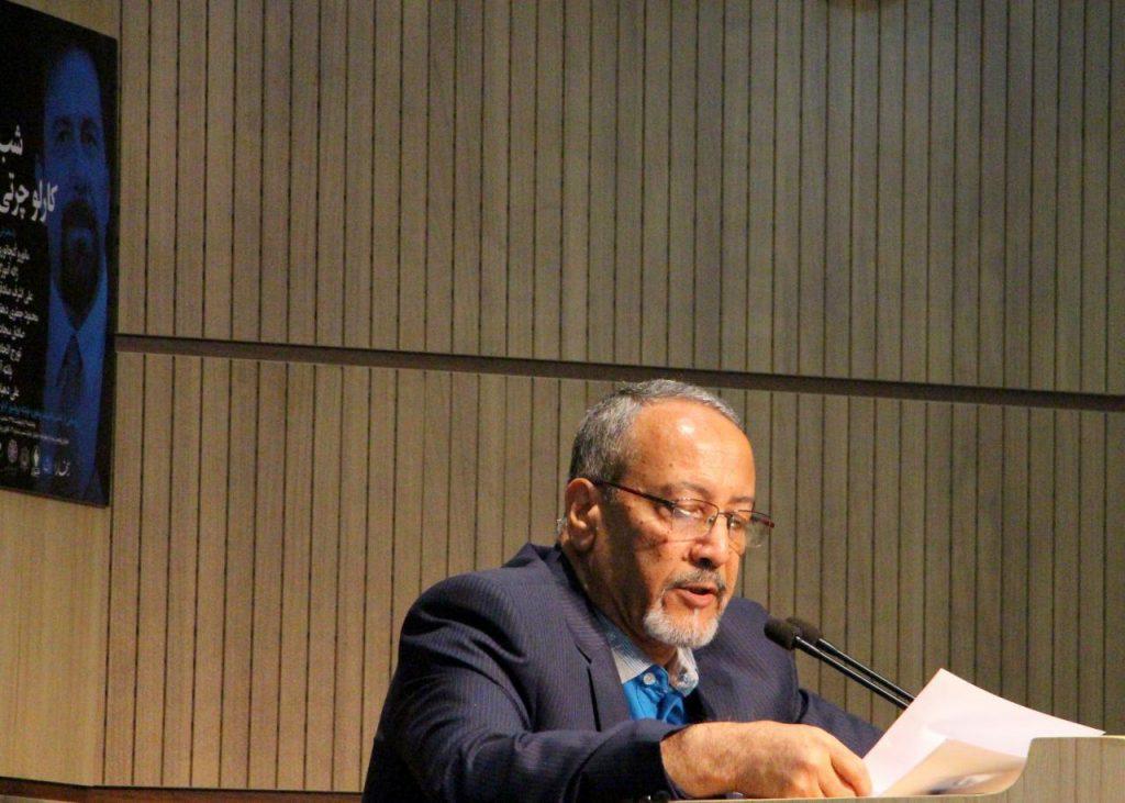 دکتر محمود حعفری دهقی