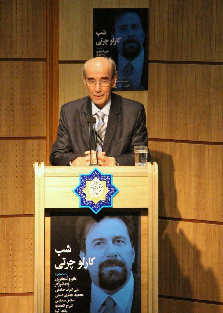 دکتر غلی اشرف صادقی