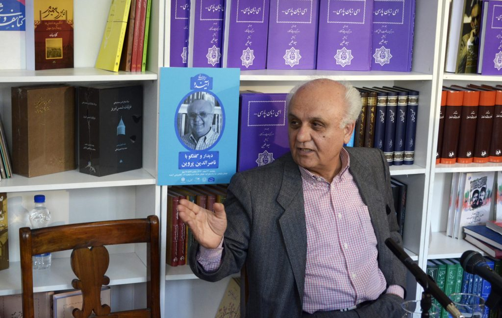 دکتر ناصرالدین پروین ـ عکس از متین خاکپور