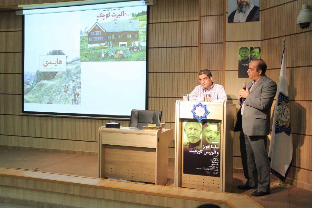 دکتر بابک صابری و سعید فیروزآبادی