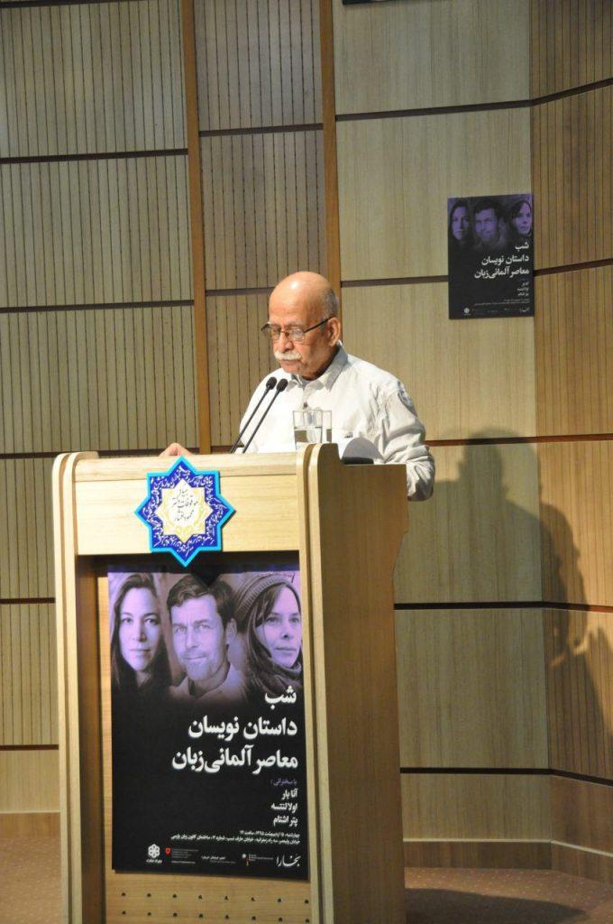 علی اصغر حداد مترجم داستان انابار